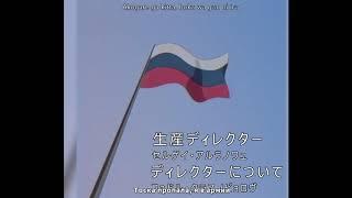 Солдаты сериал клип на японском аниме.