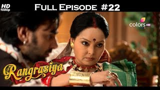 Rangrasiya With English Subtitles