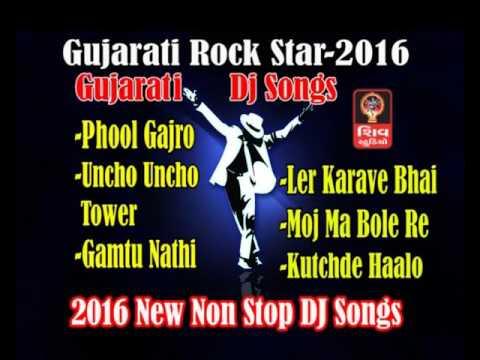 DJ GUJARATI ROCKSTAR-Phool Gajaro-2016 New Non Stop Gujarati Dj Songs-2016 Non Stop Dj Garba-HD