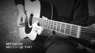 видео Обучение игре на 12-струнной гитаре для детей в Минске