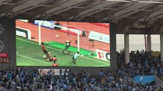 川崎フロンターレ VS 鹿島アントラーズ 1点目ヴィトールのゴール!!