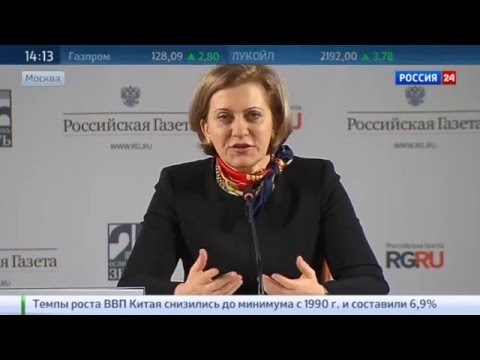 Мобильный интернет-трафик в России растет все быстрее