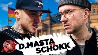 Драка D.Masta и Schokk | VERSUS | Шока и Димасты