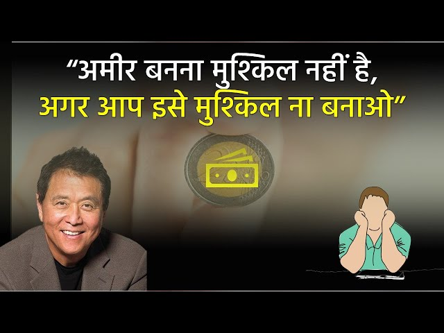 Simple and Best way of getting Rich in Hindi - Great Advice by Mr. Robert Kiyosaki