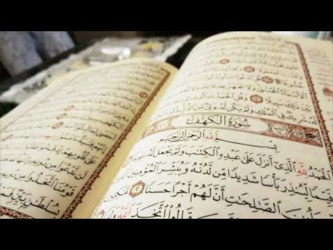 Quran Recitation 10 Hours