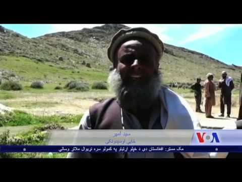 latest from NANGARHAR ACHIN - US bomb -VOA Ashna