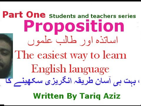 Preposition In With Example In Hindi N Urdu Learn Use Of