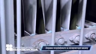 Производство тентов на заводе