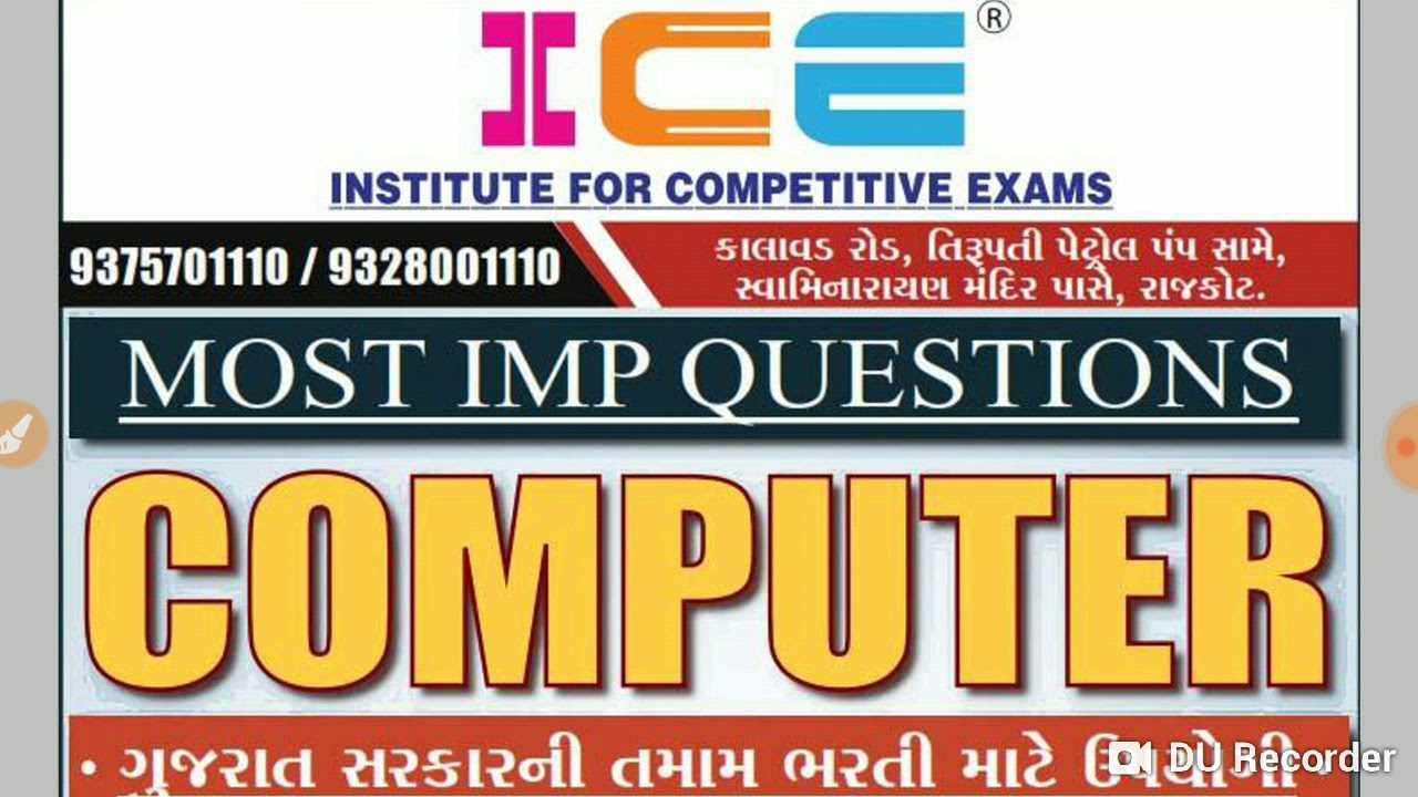 ICE Rajkot Computer Most imp questions part 2 gpsc, gsssb Talati, clerk, ccc