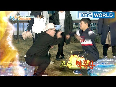 Defconn's nuclear bomb.His body flies with one finge!!! [2Days & 1Night Season 3/2018.04.15]
