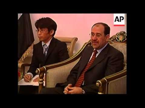 Japanese FM meeting Iraqi PM al-Maliki