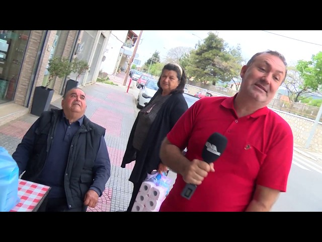 ΙΜΑΜ ΜΠΑΙΛΝΤΙ - ΑΔΡΙΑΝΗ ΝΙΚΗΦΟΡΟΣ ΔΡΑΜΑΣ (TEASER)