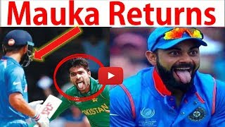 Mauka Mauka Rivers| India vs Pakistan Final|Champions Trophy 2017| #CT17-Crowd Reaction Mowka  Mouka