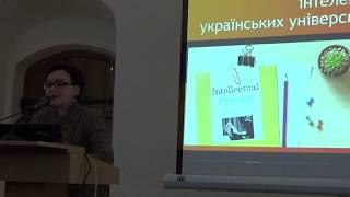 Право Собственности в Библиотеках Украины, Конференция НАУКМА, Киев