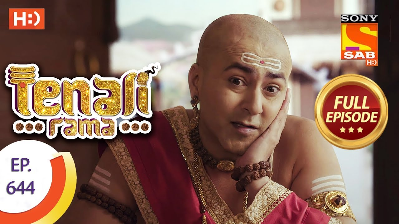 Download Tenali Rama - Ep 644 - Full Episode - 20th December 2019