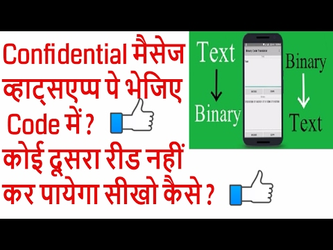 How to Send Confidential Message On Whatsapp in Binary Code Format | Free Binary Code Translator App