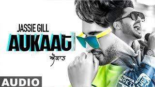 Aukaat(Full Audio) | Jassie Gill ft Karan Aujla| Desi Crew |Arvindr Khaira| Latest Punjabi Songs