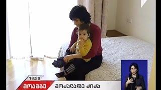 ჩვილის ცემის ბრალდებით,  სამართალდამცველებმა ბავშვის ძიძა დააკავეს