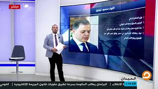 من هو اللواء محمود توفيق ـ وزير داخلية الانقلاب الحالي الذي تفنن في قتل المعتقلين وتعذيبهم ؟