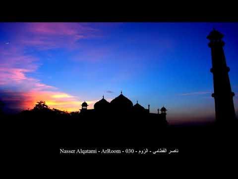HD Nasser Alqatami - ArRoom - 030 - ناصر القطامي - الرّوم