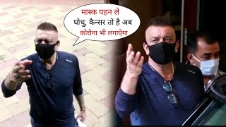 Sanjay Dutt Requesting to Medi…