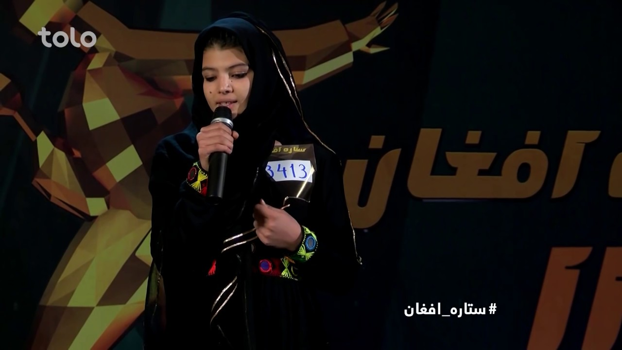 Afghan Star S12 - Kandahar and Nangarhar Auditions - Zulal Hashemi / ??? ??????? - ???? ?????