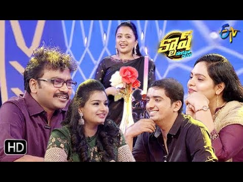 Cash | Gopika Purnima,Mallikarjun Krishna Chaitanya,Mrudula | 2nd February 2019  Full Episode