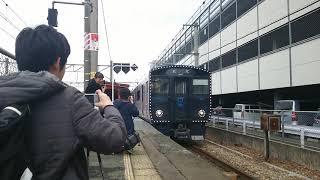 821系 運用一番列車 二日市駅発車