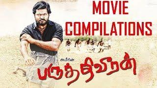 Paruthiveeran - Movie Compilations | Karthi | Priyamani | Saravanan | Tamil Super Scenes