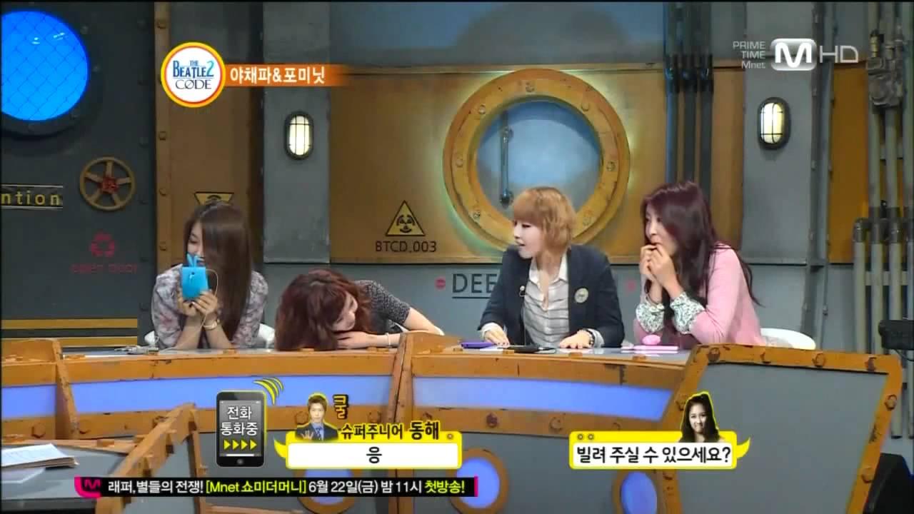 jihyun donghae dating kitchener waterloo dating services