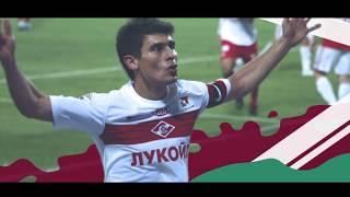 Алекс - ТОП 10 - Спартак