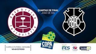 DESPORTIVA X RIO BRANCO - COPAES 2019 - TORCIDA ES