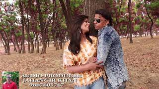 Khortha Video Song 2019 - Hamara Banaile Toi Dewana Ge