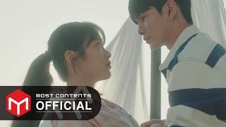 [M/V] 하성운(HA SUNG WOON) - 우연일까(Serendipity) :: 경우의 수 OST Part.1