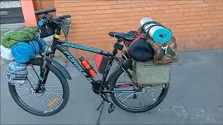 Автономный вело поход 129 км
