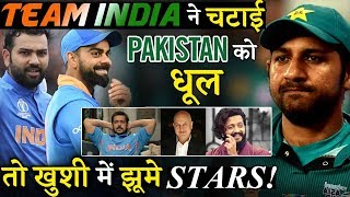 Bollywood Stars Heartiest Congratulation To Team India After INDIA Vs PAKISTAN Match thumbnail