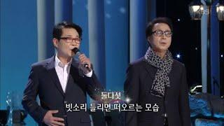둘다섯 - 긴 머리 소녀 [가요무대/Music Stage] 20191230