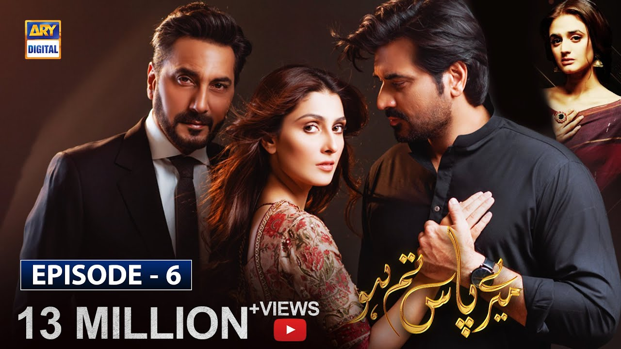 Meray Paas Tum Ho Episode 6 | 21st September 2019 | ARY Digital [Subtitle Eng]