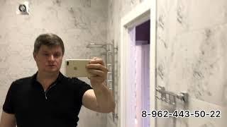 Евроремонт 4 х комнатной квартиры Ставрополь!