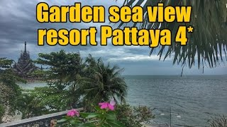 Отель в Паттайе Garden Sea View resort 4*