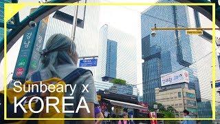 ตามคำเรียกร้อง ตึก JYP และ SM TOWN เป็นยังไงไปดู ☀ Sunbeary