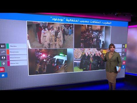 احتفالية -بوجلود- في المغرب واعتقالات بسبب فيروس كورونا  - 18:57-2020 / 8 / 3