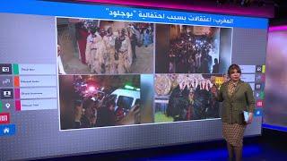 """احتفالية """"بوجلود"""" في المغرب واعتقالات بسبب فيروس كورونا"""
