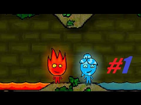fogo e água : um jogo atrapalhado #1