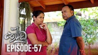 Thoodu | Episode 57 - (2019-05-03) | ITN Thumbnail