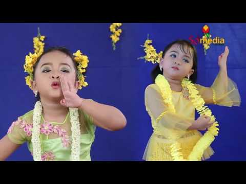 TuTu Thingyan Dance & Song -© 50Media Myanmar Channel (Culture Must  prevail The World)