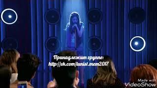"""Песня Жизнь это сон""""из сериала Soy Luna"""