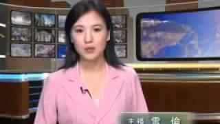 河蟹 網路用語