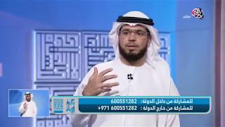 || من رحيق الإيمان || الحلقة 332 || 21/03/2017 || الشيخ وسيم يوسف || ماذا يريد زوجي ؟ ||