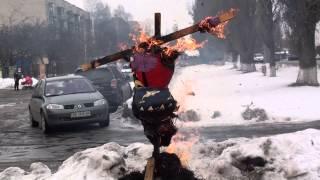 Сжигание чучела Масленицы-2015 (Сумы)